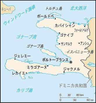 Ha-map-ja