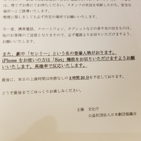 思わず吹いたスレ・画像『怪しい日本語満載の場所がこちら』