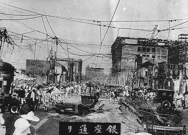 Ginza_after_Great_Kanto_earthquake