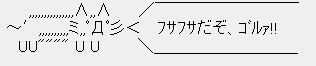 CropperCapture[20]