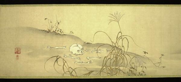 kusozu-death-of-courtesan-1