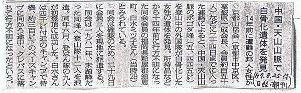 kurebasukizi1