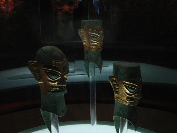 Sanxingduimasks