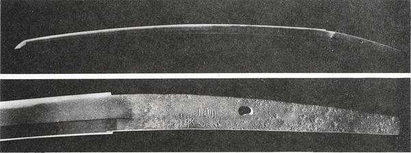 DOJI_KIRI_sword