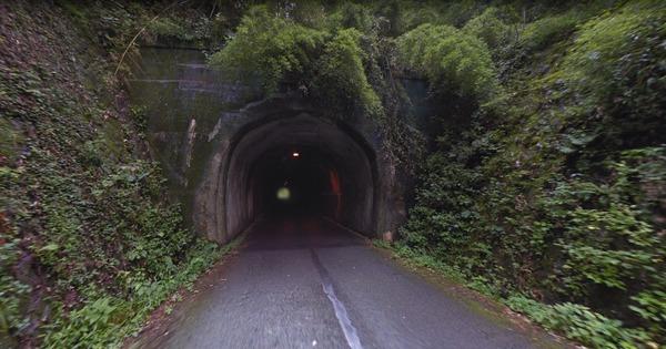 割石トンネル