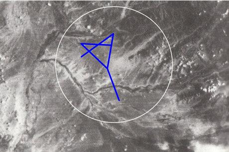 ナスカ平原の超巨大矢印2