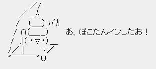 CropperCapture[7]