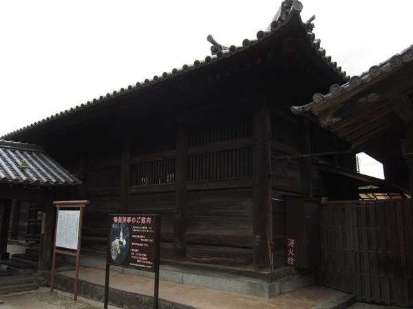 吉備津神社_御釜殿
