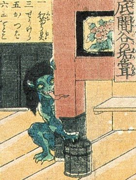 Yoshikazu_Akaname