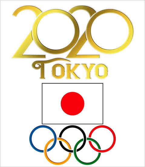 tokyo-olympics-4784972_640