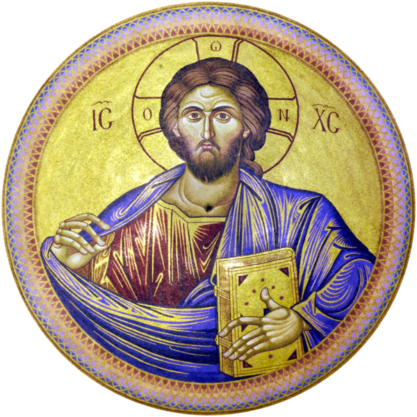 600px-Christ_Pantocrator,_Church_of_the_Holy_Sepulchre