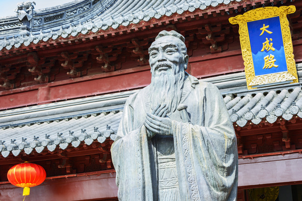孔子「賢い人は物事の原因を自分に求める。馬鹿は他人に求める」