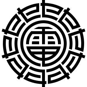 Setoden_logomark