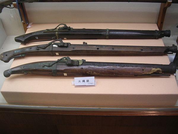 800px-Edo_period_rifles