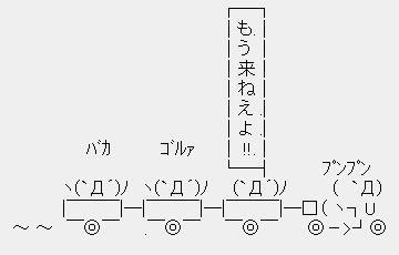 CropperCapture[11]