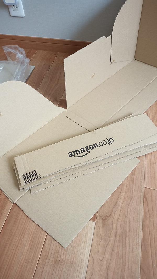 【画像】ワイ、Amazonが送ってきた大量のダンボールにマジギレし有効活用した結果 → こうなるwwwww