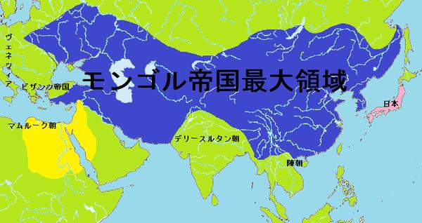 モンゴル帝国とかいう世界最強の国wwwwwwwwww