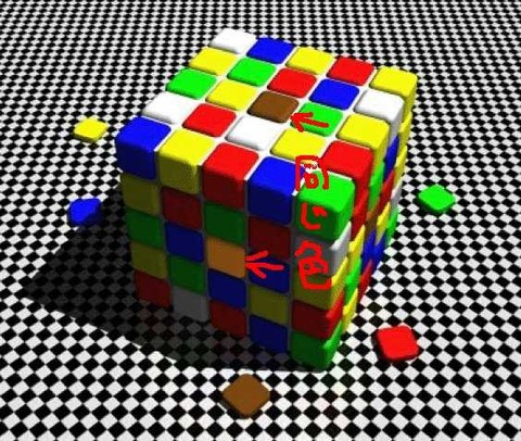 20120215152634_146_1