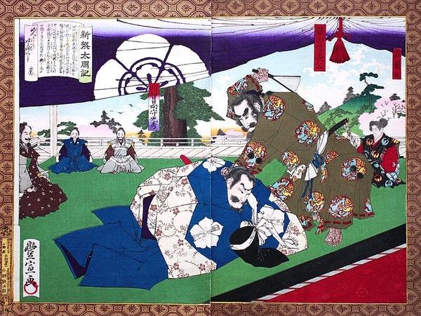 799px-Nobunaga_strikes_Mitsuhide