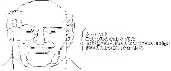 24c7f45a76497cb0c77b85115db113de