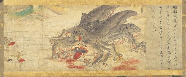 Extermination_of_Evil_Shinchū