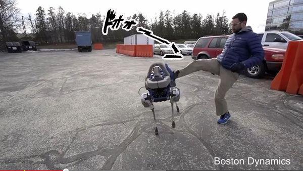 【海外】「ロボット犬」でも蹴っちゃダメ?