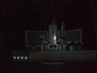 iwatesinrei200908 1161