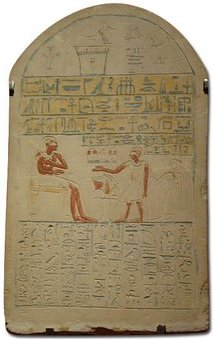Egyptian_funerary_stela
