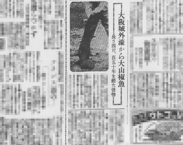 大阪城の主