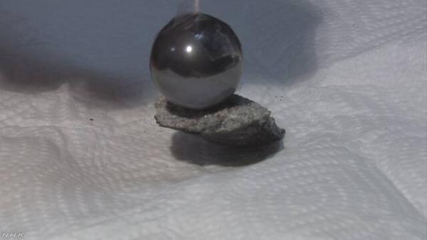 45億年前の隕石が住宅の屋根に直撃!国立科学博物館が調査