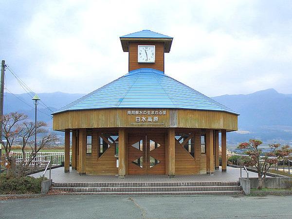 640px-Hakusui-kougen_station_1