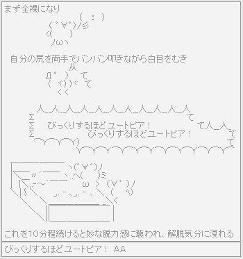 CropperCapture[1]