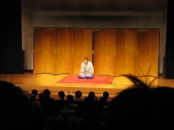800px-Rakugo-sanmafestival