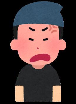 izakaya_man2_angry