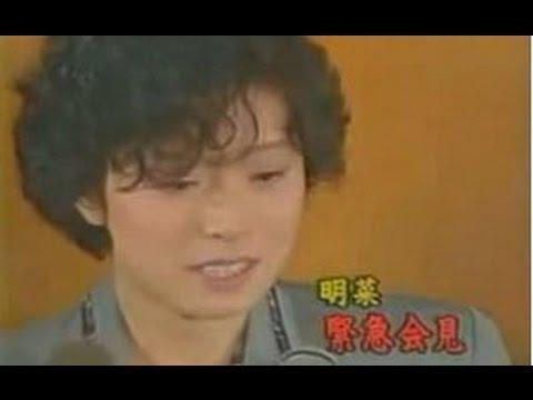 【闇】近藤真彦と中森明菜の「金屏風事件」、あれほどヤバいもの無いよな