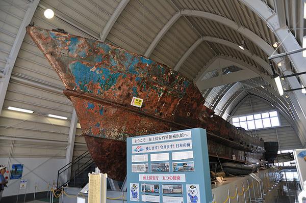 640px-North-Korean_spy-vessel_front_viwe