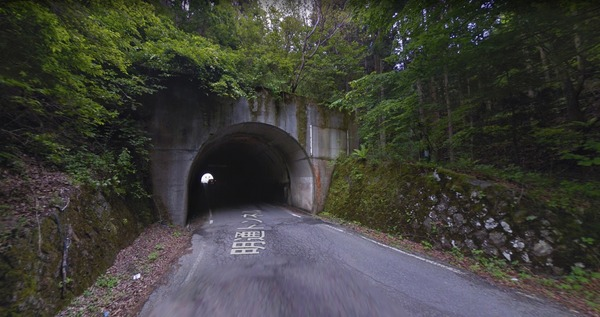 名通トンネル