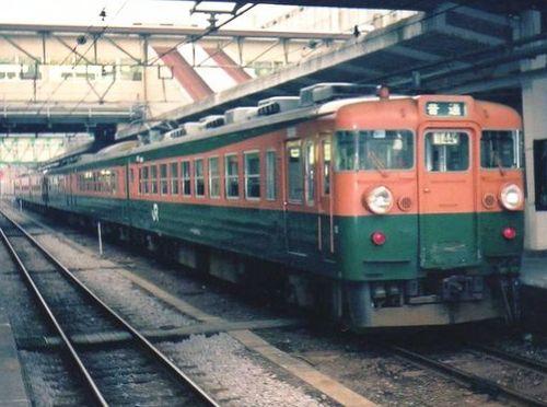 JRE-EC165