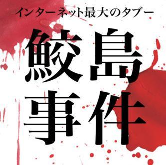 japantop3citystory1