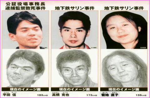 逃亡犯のイメージ図が全然違う
