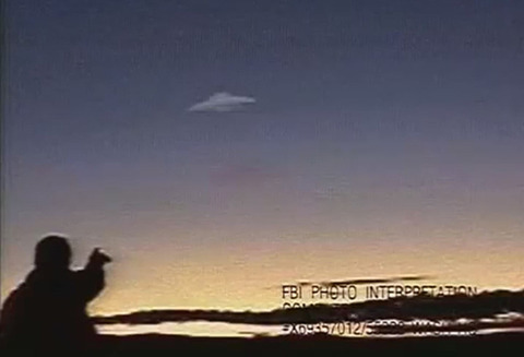 UFOに乗ったかもしれない