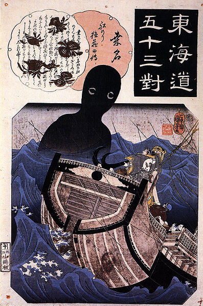 397px-Kuwana_-_The_sailor_Tokuso_and_the_sea_monster