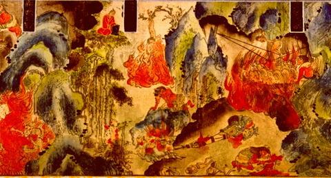 衆合地獄(しゅうごうじごく)