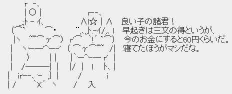 CropperCapture[2]