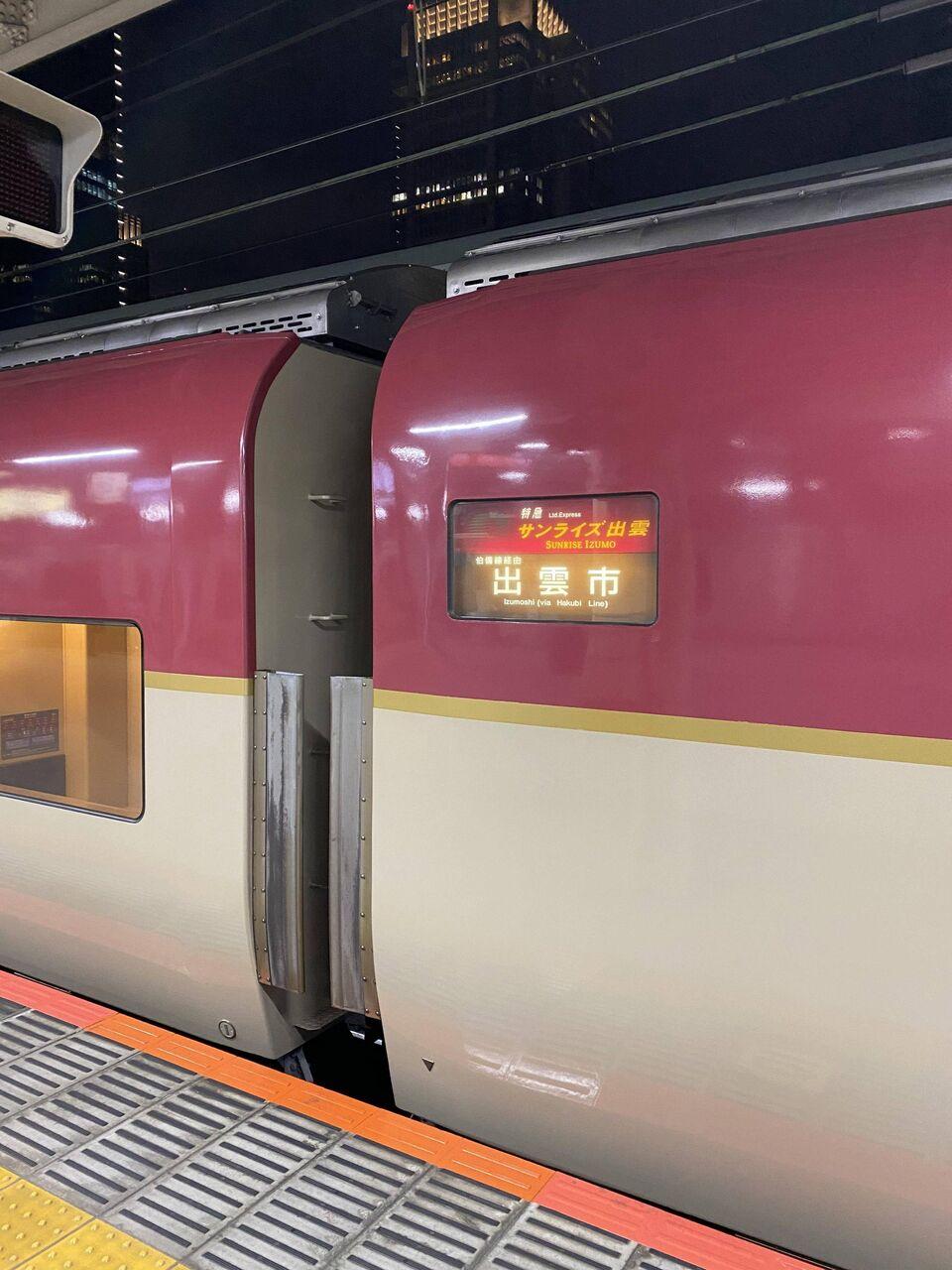 【画像】今寝台列車乗ってるけど質問ある?