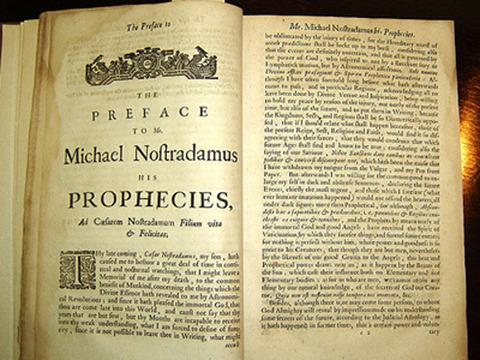 ノストラダムスの予言書