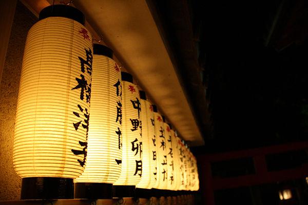 日本語の起源ってどこなんや?