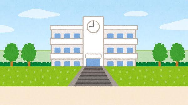 bg_school