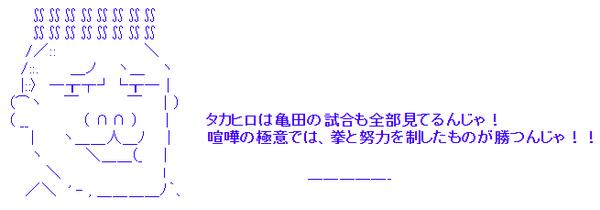 1074fc58d300ca4f723c368686aea5e9
