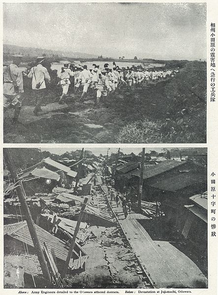 443px-Theosakamainichi-earthquakepictorialedition-1923-page30
